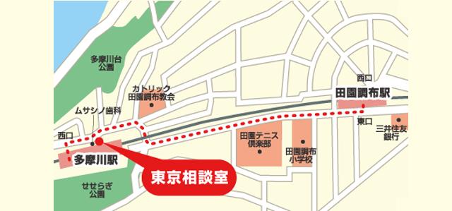 東京相談室の地図