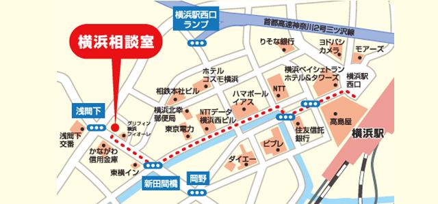 横浜相談室の地図