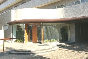 スマイリングホーム  メディス越谷蒲生