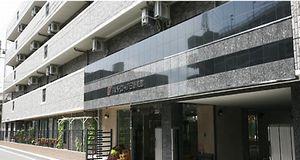 シルバービレッジ日野東館
